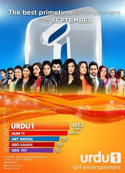 TV ratings: Urdu 1 turns to be a winner in September - Advertising - HIP