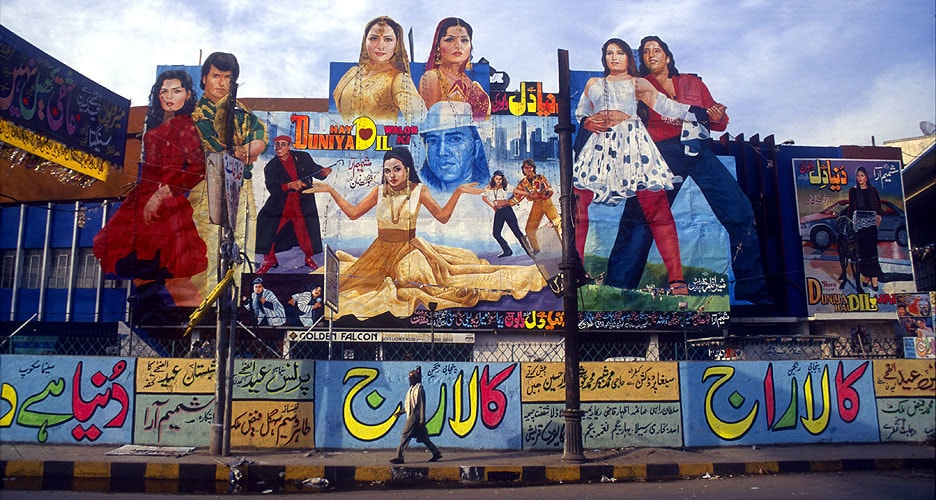 Stock Image of a standalone cinema in Pakistan.