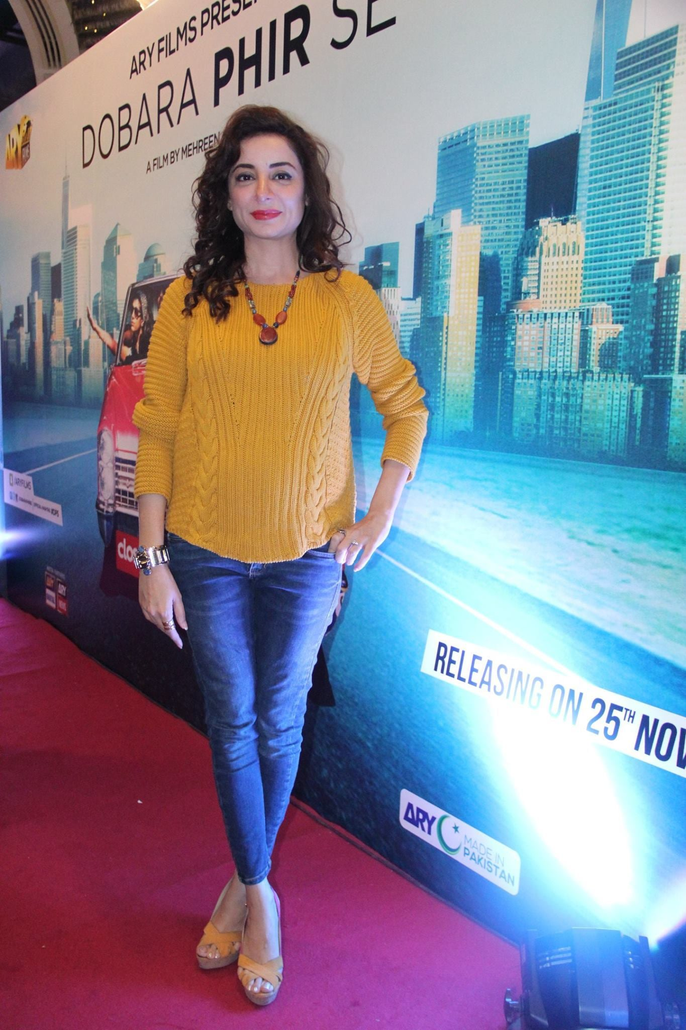 Dps Red Carpet Hits Style Hip