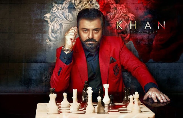 The Ruthless Khan