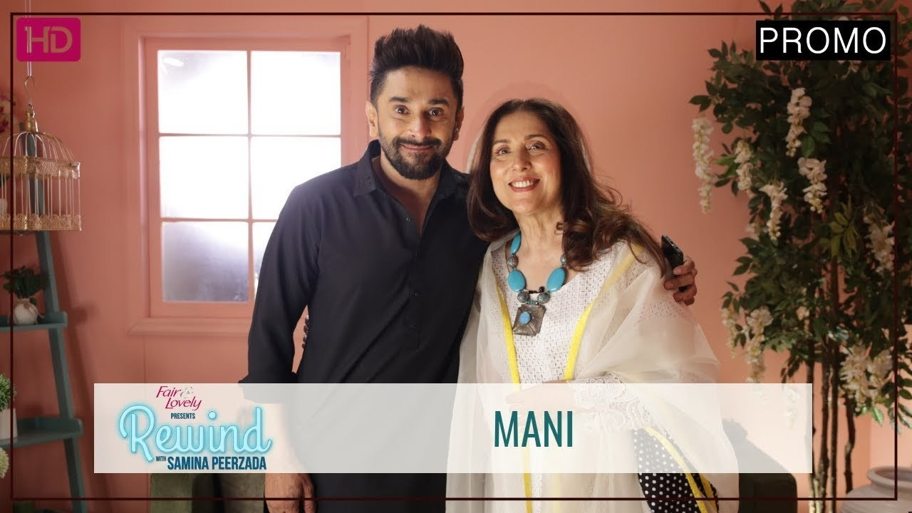 Mani Talks About his Marriage in 'Speak Your Heart with