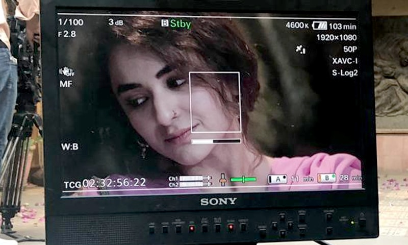 Hip Exclusive Shakra From Ishq Zahe Naseeb Is My Toughest Till Date Yumna Zaidi Hip