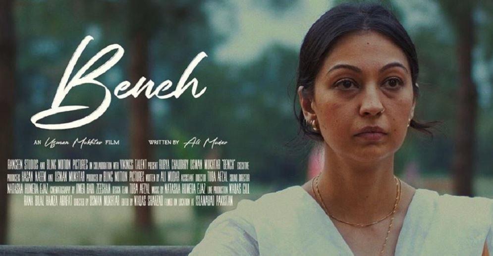 Usman Mukhtar's 'Bench' Wins at International Film Festival! - Celebrity -  HIP