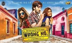 Team Wrong Number gets congratulations from Vishal Bharadwaj