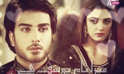 'Mera Naam Yousuf Hai' ends on a picture-perfect note