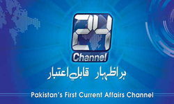 Channel 24 is ready for news channel transition
