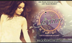 First leg of Reham Khan's 'Janaan' is complete