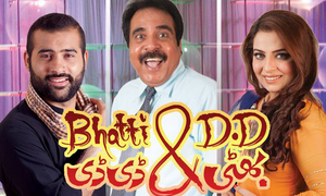 'Bhatti aur D.D' - new season to kick off from September 19th