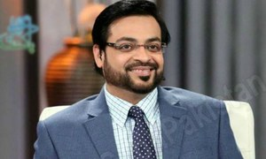 Aamir Liaquat becomes President Geo Entertainment