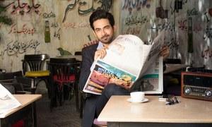 Ali Safina is back with 'Morning Chaska'
