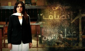 Angeline Malik's 'Courtroom' seems to be a gripping watch