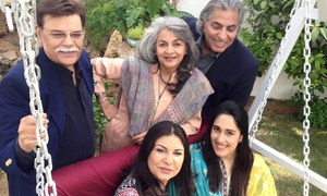 'Ab Kar Meri Rafugari' has a superb script: Mira Sethi