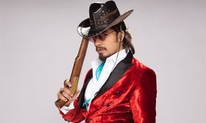 Ali Zafar the Rockstar's shoulders appear in Samsung's latest teaser
