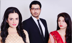 Sumbul Iqbal's 'Maazi' to air from January 21 on A-Plus