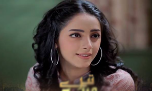 Hum TV's 'Tere Mere Beech' is getting viewers' attention