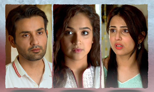 Bheegi Palkein: Affan Waheed gone, Faysal Qureshi comes to take his place