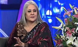 Shahnaz Sheikh appears on television after two decades