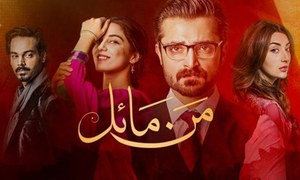 Episode 2 of 'Mann Mayal' sees the entrance of Mikael