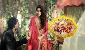 'Noor Jahan' to air February 17th on Geo TV