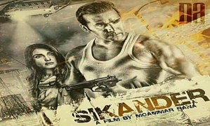 First official teaser of Moammar Rana's 'Sikander' is out.