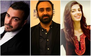 What's in the Lollywood name? Celeb's tell HIP!