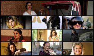 HIP List: 10 Most Inspiring women of Pakistan