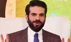 Teasers of Urdu 1's 'An Exclusive Interview with Adnan Malik'