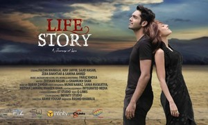 Faizan Khawaja & Ainy Jaffri come together for telefilm 'Life Story'