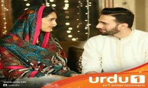 Urdu1 to air telefilm, 'Tujhse Naam Hamara' on 23rd March