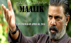 HIP Reviews: 'Maalik' - The film we have been waiting for