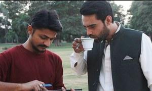 Ashir Azeem's 'Maalik' hits bulls eye