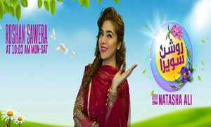 New morning show 'Roshan Sawera' is all set to air on Channel 92
