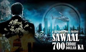 Was music launch of 'Sawal 700 Crore Dollar Ka' a night to remember?