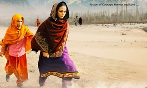 Dukhtar becomes first Pakistani film to be available on iTunes