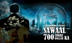 Enter the world of crime with Sawal 700 Crore Dollar Ka's theatrical trailer
