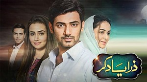 Zara Yaad Kar belongs to Zahid Ahmad
