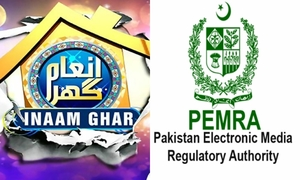 PEMRA contests Inaam Ghar's stay order in Supreme Court