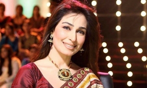 Reema set to host a talk show on PTV