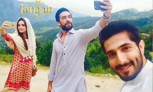 Seven things we're looking forward to in Janaan