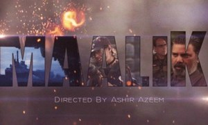 Maalik will screen abroad despite the ban?