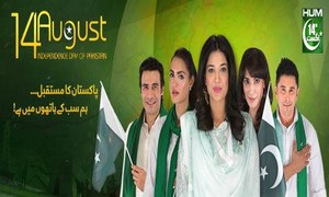 Azadi Special: What to watch on TV this 14th August