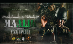 Maalik to release around the globe on 26th August