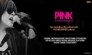 Faiza Mujahid lends her voice for Bollywood film Pink