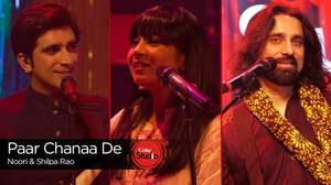 Music certainly has no boundaries and Shilpa Rao proves it