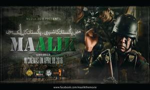 SHC overturns ban on Ashir Azeem's film Maalik