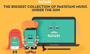 Patari joins hands with Facebook for its Music Stories feature