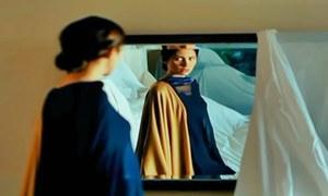 In Review: Bin Roye looks like a film but feels like a drama