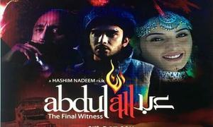 Imran Abbas' Abdullah: The Final Witness to release this month