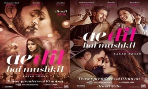 Did MNS just have a change of heart for ADHM?