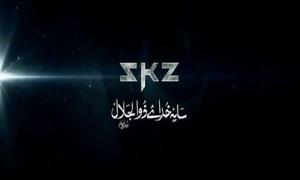 Saya-e-Khuda-e-Zuljalal to release in November